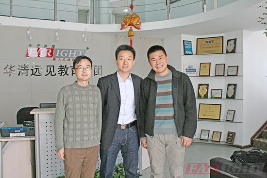 ARM公司亚太大学计划经理到访华清远见