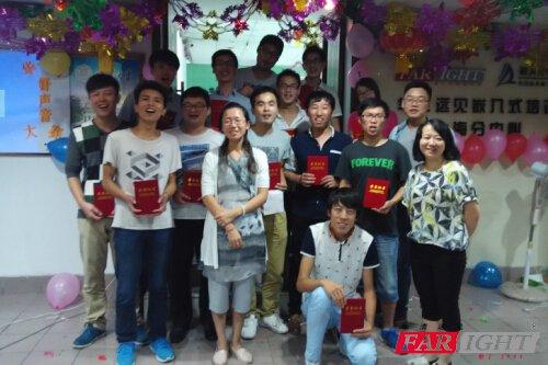 喜迎中秋――华清远见上海中心好声音赤诚归来
