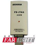 FS-JTAG仿真器