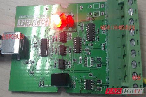 freemodbus温湿度传感器试验