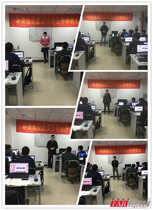华清远见武汉中心16111期学员自我介绍