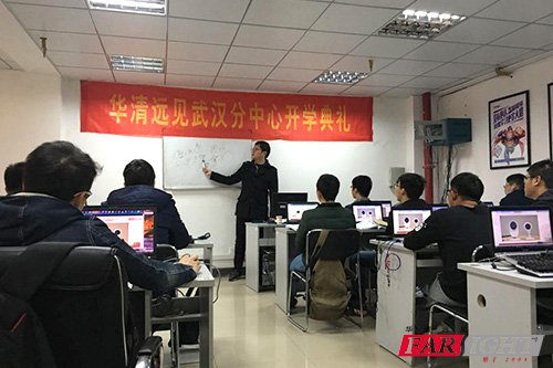 讲师陈老师讲解课程体系