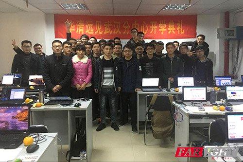 华清远见武汉中心16111班学员和老师合影