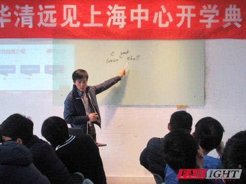 技术老师讲解体系架构