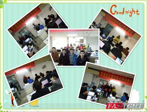 南京中心16091期毕业典礼合集(一)