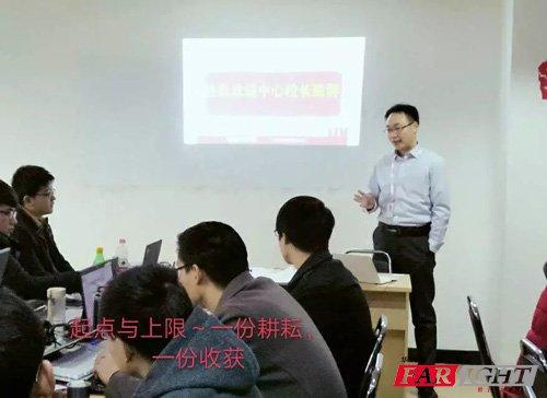 华清远见济南中心李校长致辞