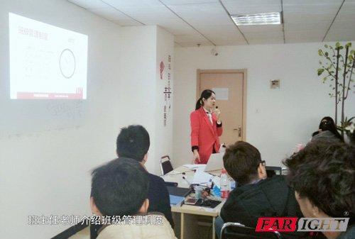 班主任王老师介绍班级管理制度